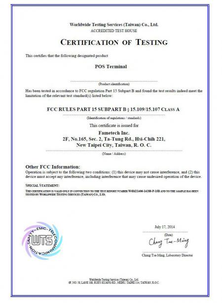 شهادة FCC of Fametech (TYSSO)