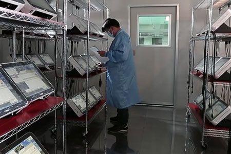 Reliability test process of Fametech (TYSSO)