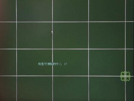 Realización de prueba de sensibilidad del panel de pantalla táctil.