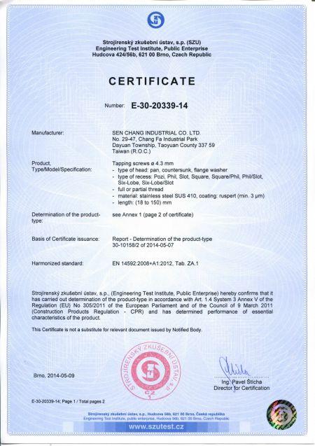 鐵板牙4.3mm CE認證