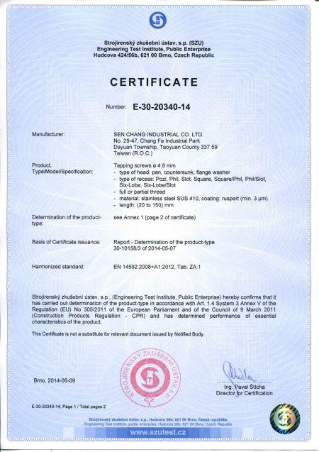 鐵板牙4.8mm CE認證