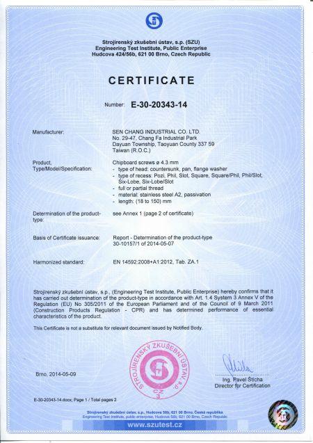 塑板螺絲4.3mm CE認證