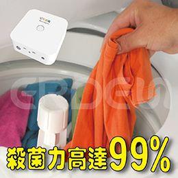 O-Clean活氧洗衣天然除菌組