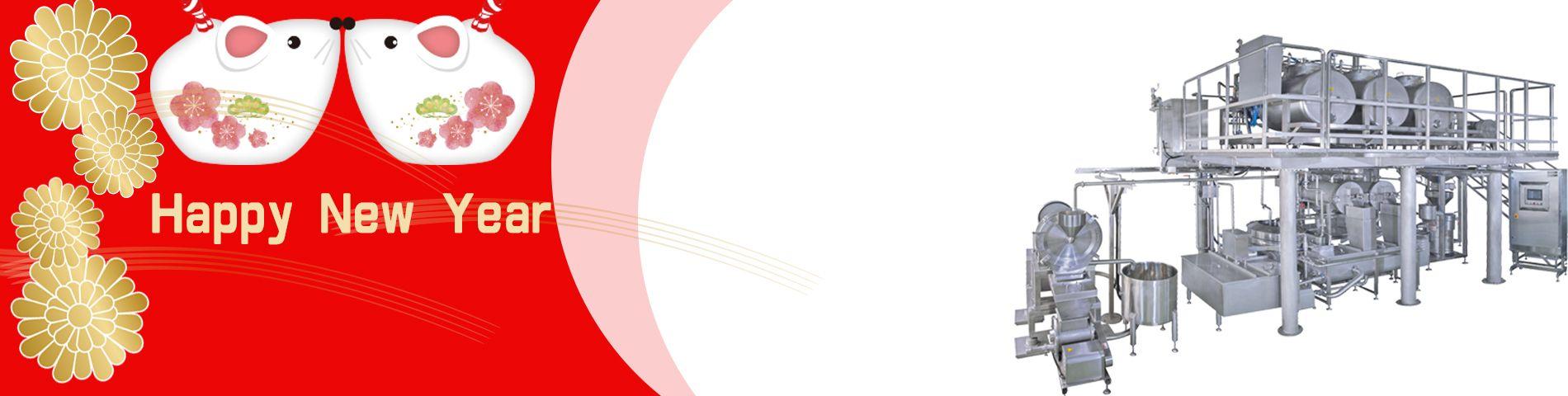 సోయా ఆధారిత ఆహార ఉత్పత్తి మార్గం    ప్రోటీన్ వెలికితీత రేటు పెంచండి    మీ ఉత్పత్తి మార్గాన్ని ఆప్టిమైజ్ చేయండి