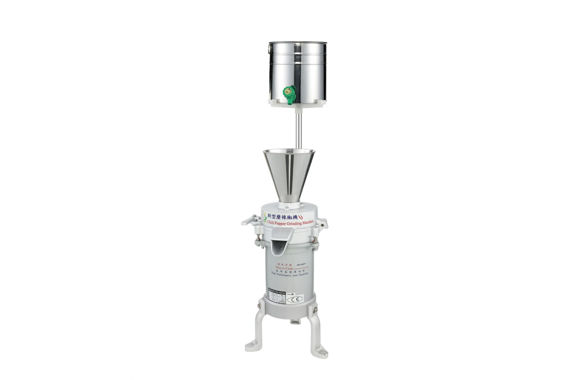 Chili Grinding Machine - Chili Grinding Machine