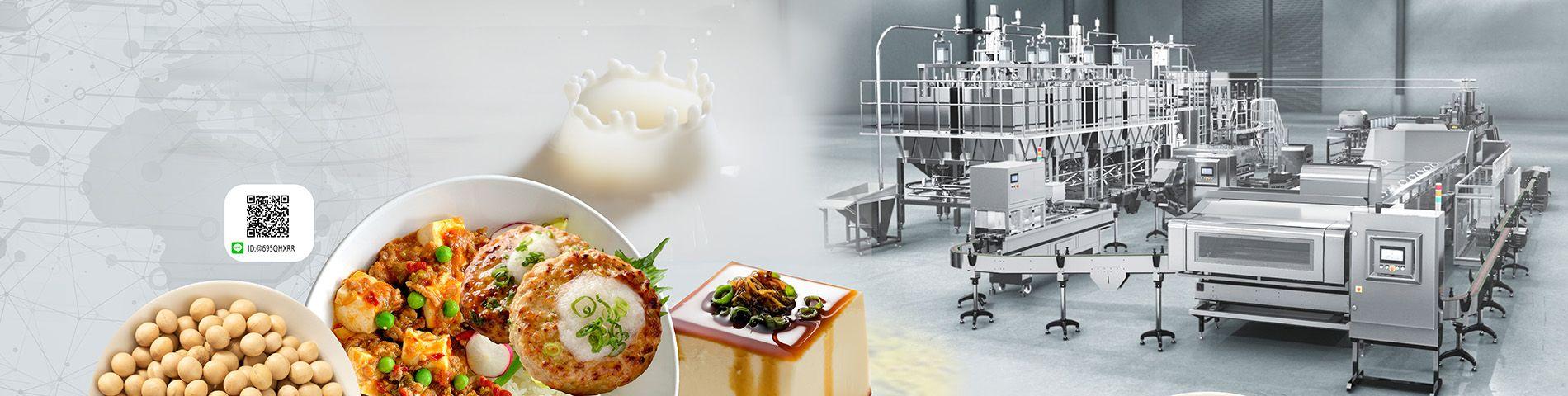 الرائد في أغذية فول الصويا مزود حلول الإنتاج