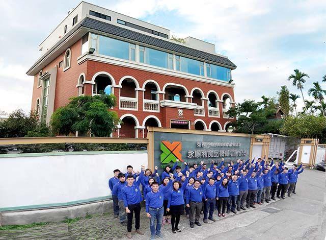 Yung Soon Lih Es el líder en maquinaria para alimentos de soja profesional.