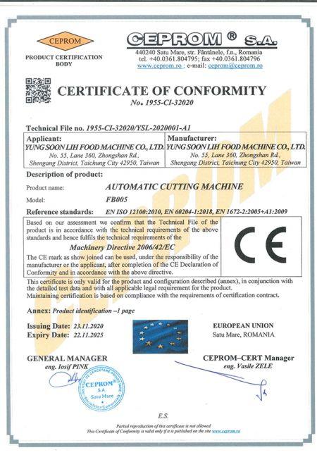 全自动水切机台CE证书