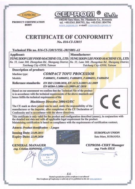 即食豆腐機CE證書