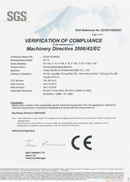 磨豆脫渣機CE證書