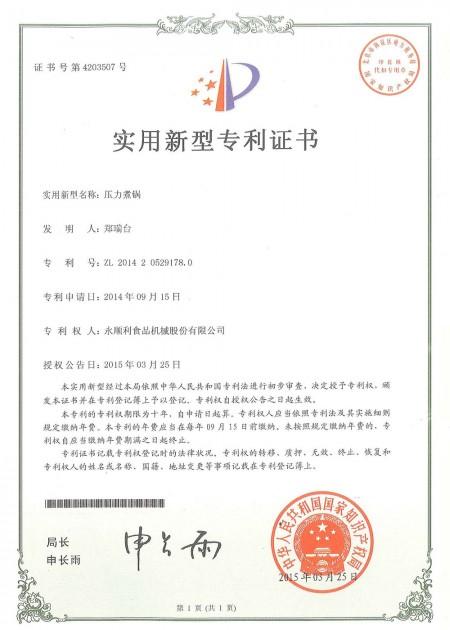Pressure Cooker (China)