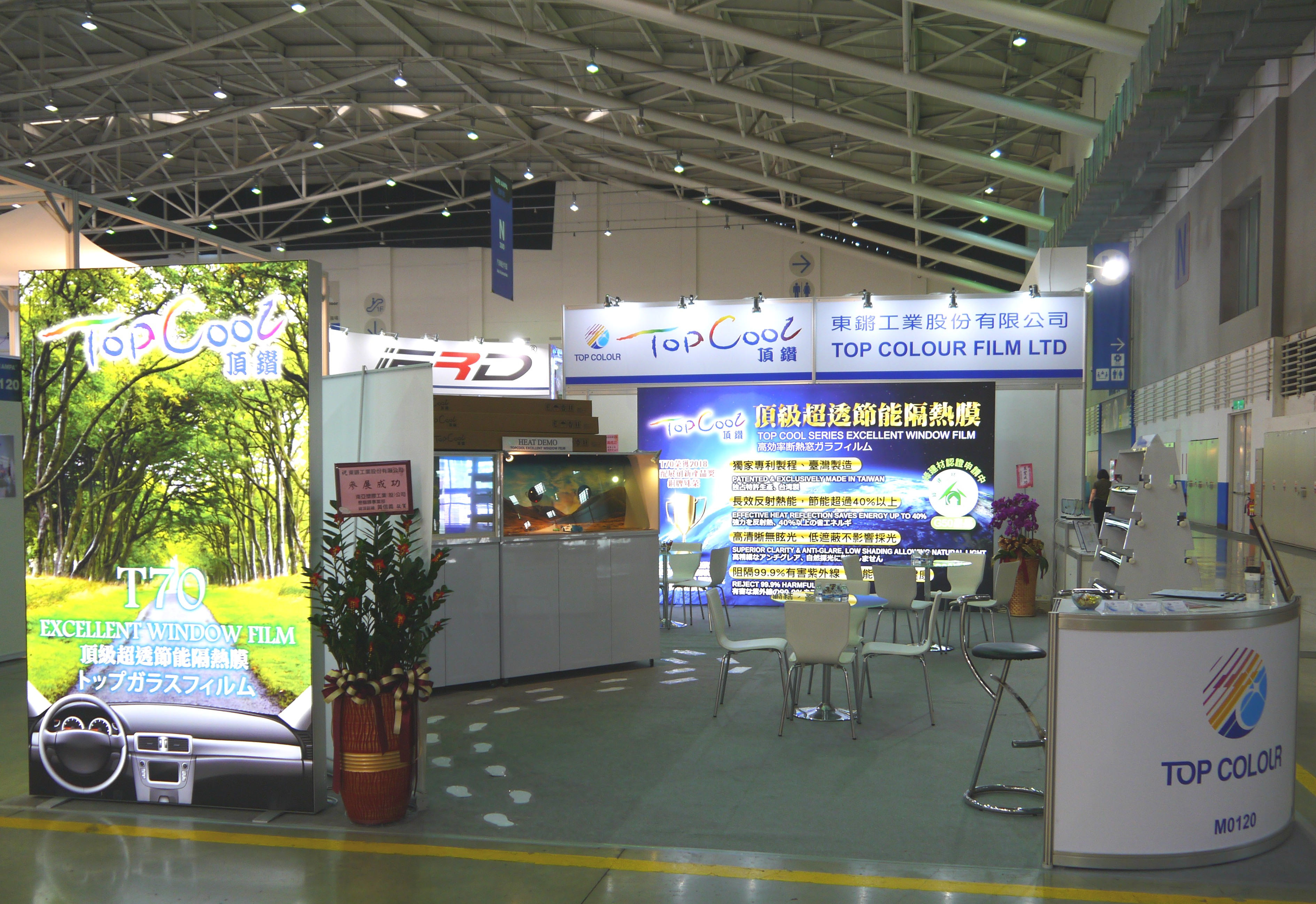 2018 Taipei AMPA Topcolour Booth with TopCool excellent window film simulator