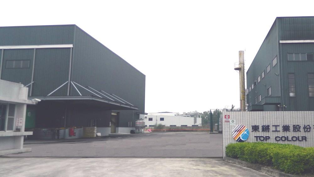 Newly upgraded solar window film factory.