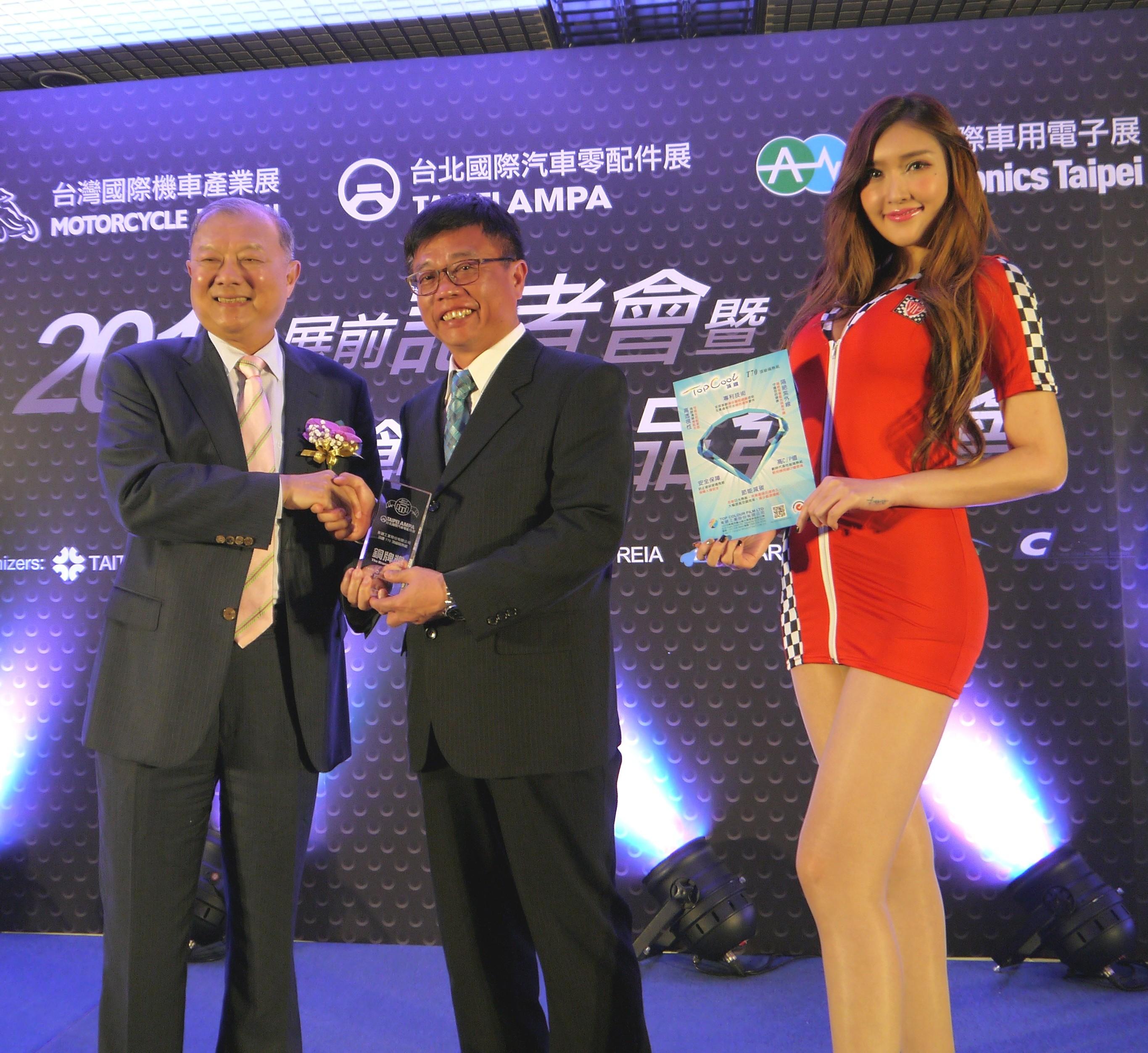 TopCool T70 отлично оконная пленка Лауреат премии Taipei AMPA за инновации 2018 года!