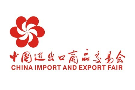 www.cantonfair.org.cn