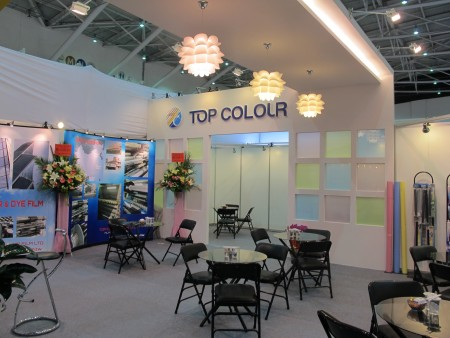 CANTON FAIR экспонент