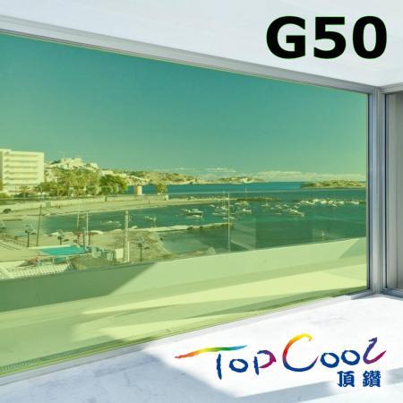 ฟิล์มกระจกกันความร้อนพิเศษ G50 - ฟิล์มกรองแสงและฟิล์มกรองแสง UV และ IR ประสิทธิภาพสูงขั้นสุดยอด
