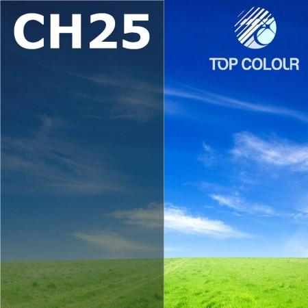 Glue tinted window film CHARCOAL 30% - Tinted sun control film CH25