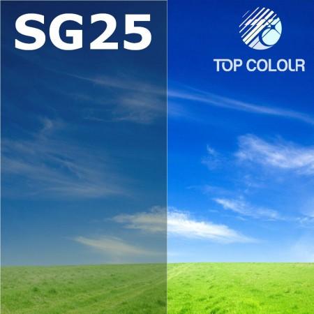 Glue tinted window film SLATE GREEN 24%