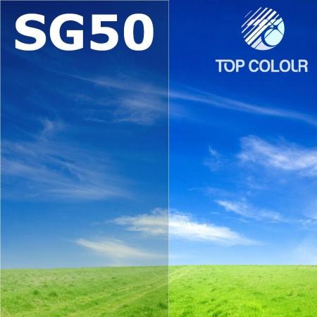 Glue tinted window film SLATE GREEN 52%