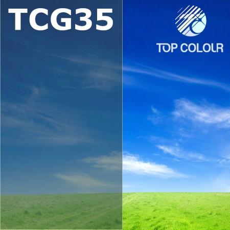 فیلم پنجره رنگی چسب TOP CHARCOAL GREEN 41٪