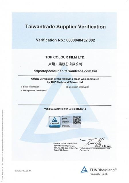 TÜV Taiwan verifizierter Lieferant / Exporteur für Fensterfolien