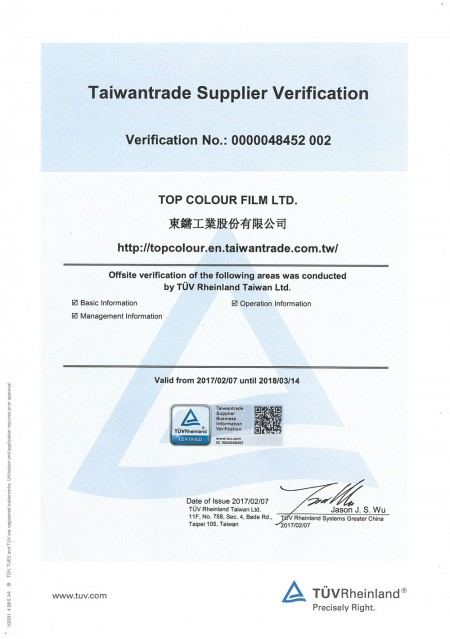 TUV Taiwan Verified Supplier / Exporter for window films