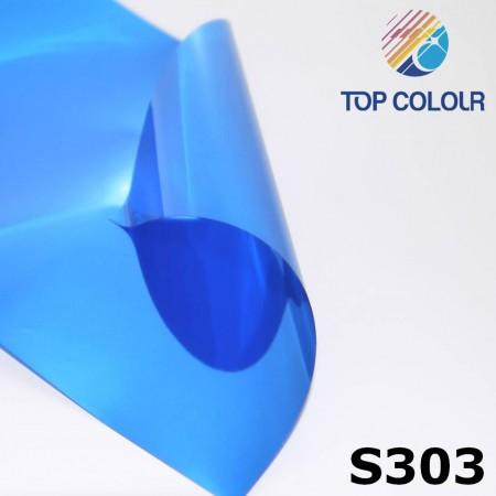 Réfléchissant film pour vitrage S303 - Film de protection solaire réfléchissant