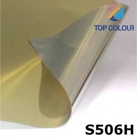 Réfléchissant film pour vitrage S506H - Film de protection solaire réfléchissant