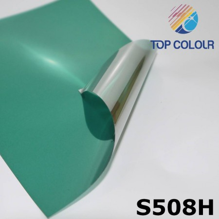 Reflective window film S508H - Reflective sun control film