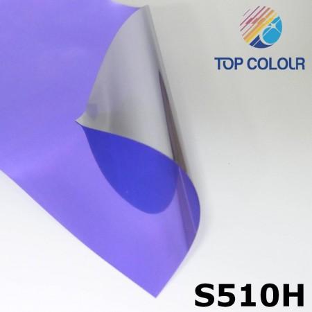 Réfléchissant film pour vitrage S510H - Film de protection solaire réfléchissant