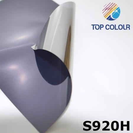 Réfléchissant film pour vitrage S920H - Film de protection solaire réfléchissant