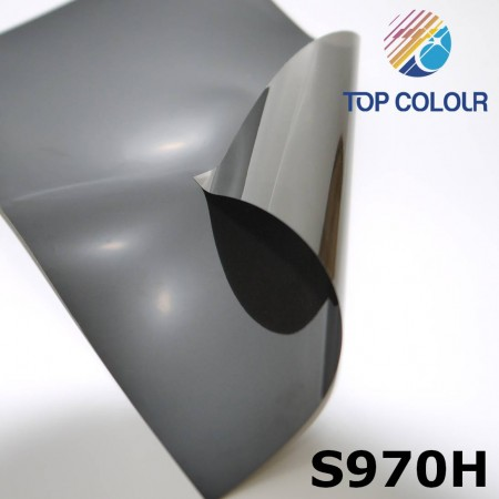 Réfléchissant film pour vitrage S970H - Film de protection solaire réfléchissant