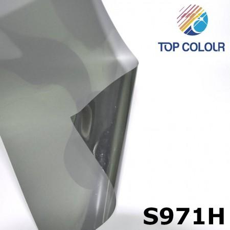 Réfléchissant film pour vitrage S971H - Film de protection solaire réfléchissant