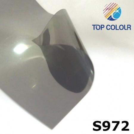 Réfléchissant film pour vitrage S972 - Film de protection solaire réfléchissant