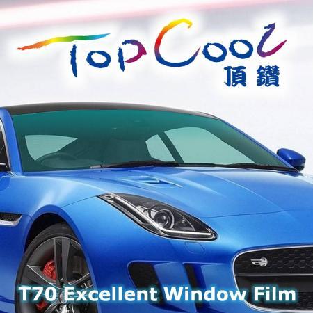 T70 Kiváló Ablakfólia - Végső nagy teljesítményű UV és IR elutasító ablak és üveg film