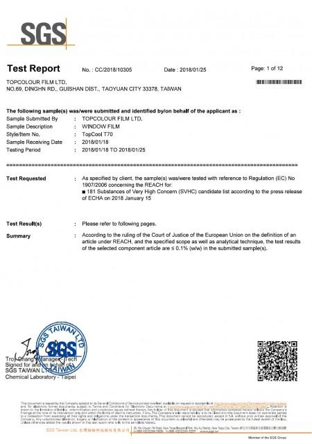 Meets European REACH non-toxic certification