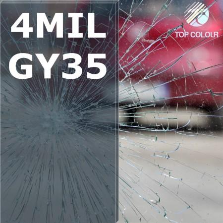 Безопасность оконная пленка SRCGY35-4MIL