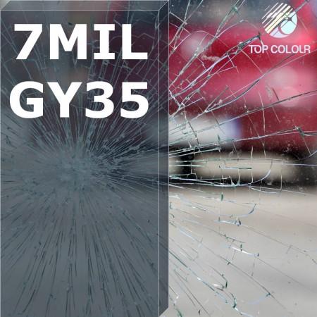 فيلم تظليل النوافذ الآمن SRCGY35-7MIL - فيلم تظليل النوافذ الآمن SRCGY35-7MIL