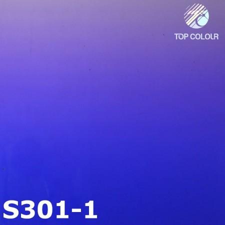 оконная пленка градацией оттенков S301-1 - Градация солнцезащитной пленки S301-1