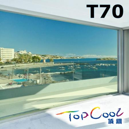Our TopCool T70 excellent window film can also be used on buildings/home or any glass surfaces!