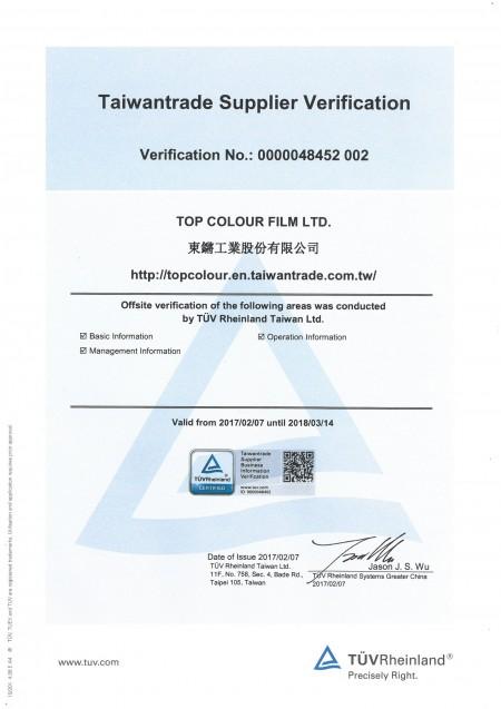 Bersertifikat TUV