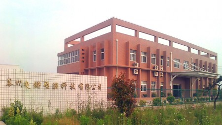 Pabrik distribusi di Taizhou, China