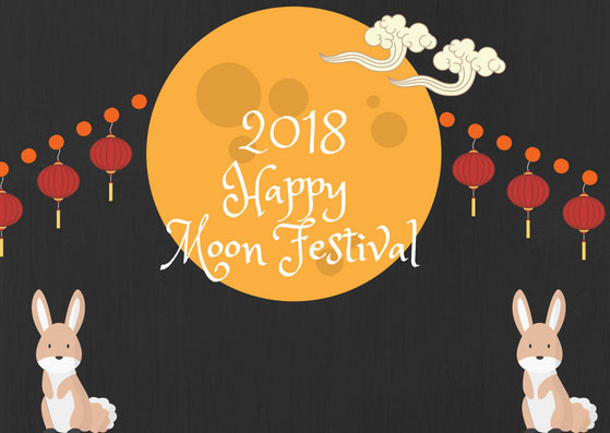 Taiwan Ignition System Co. 2018 Happy Chinese Moon Festival
