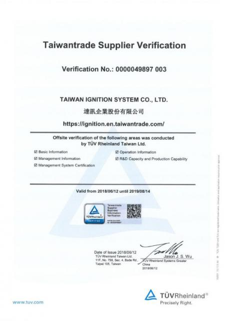 Taiwantrade Supplier Verification