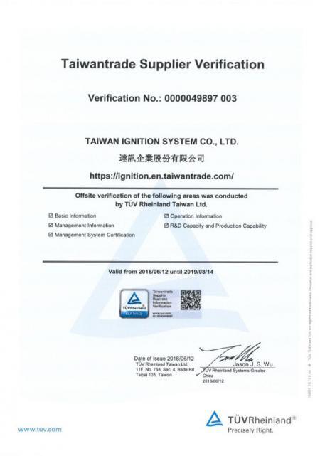 Verificação de fornecedor de Taiwantrade