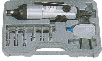 Air Impact Screwdriver Kit(8000rpm) - Air Impact Screwdriver Kit(8000rpm)