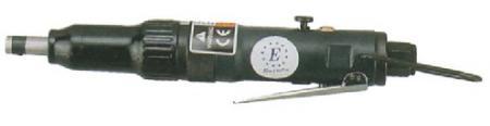 Adjustable Clutch Air Screwdriver(1700rpm) - Adjustable Clutch Pneumatic Screwdriver(1700rpm)