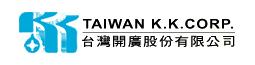 Taiwan K.K. Corporation - Einsatzanzüge, feuerfeste Kleidung, Anbieter von Brandschutzanzügen