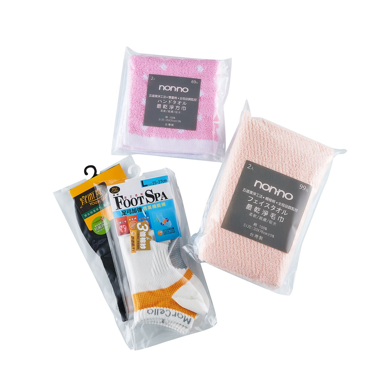 Daily Necessities Packaging Bags - Daily Necessities Packaging Bags
